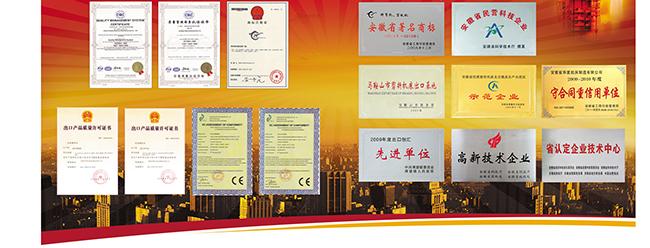 huaxia-sertificati
